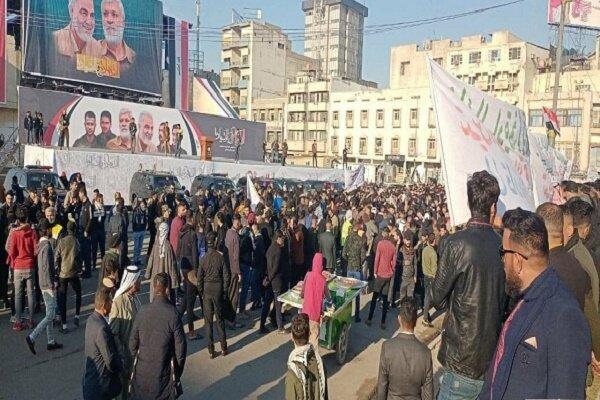 ساحة التحریر تطالب السیادة العراقیة
