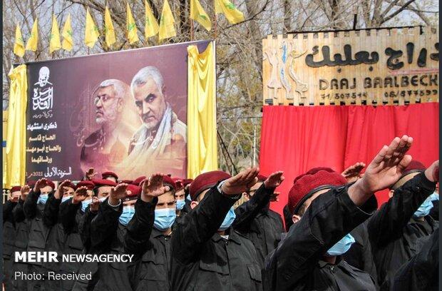 Lübnan'da Şehit General Kasım Süleymani anıldı