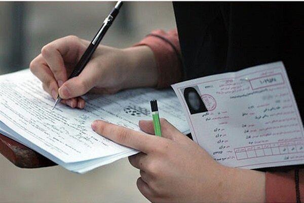 برگزاری آزمون مجدد برای استخدام معلمان