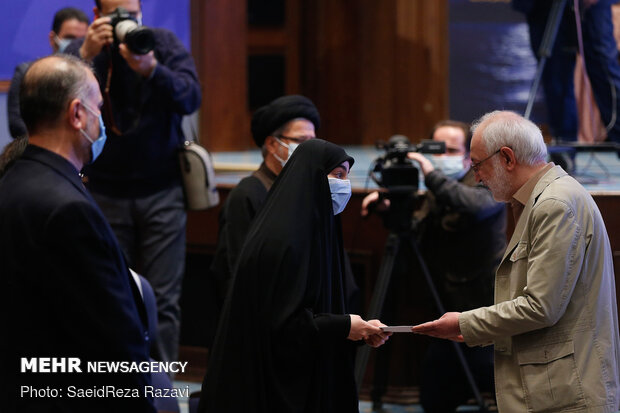 Autobiography Book of Martyr Gen. Soleimani unveiled