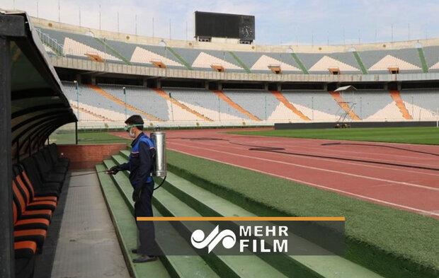 ضد عفونی کردن استادیوم فوتبال ورزشگاه آزادی
