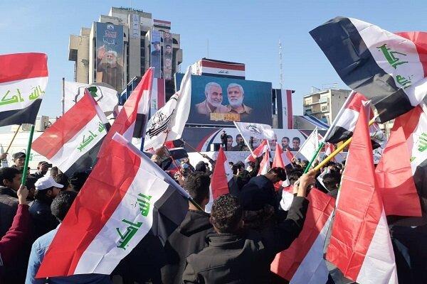 Bağdat'ta direniş komutanlarının suikastı protesto edildi