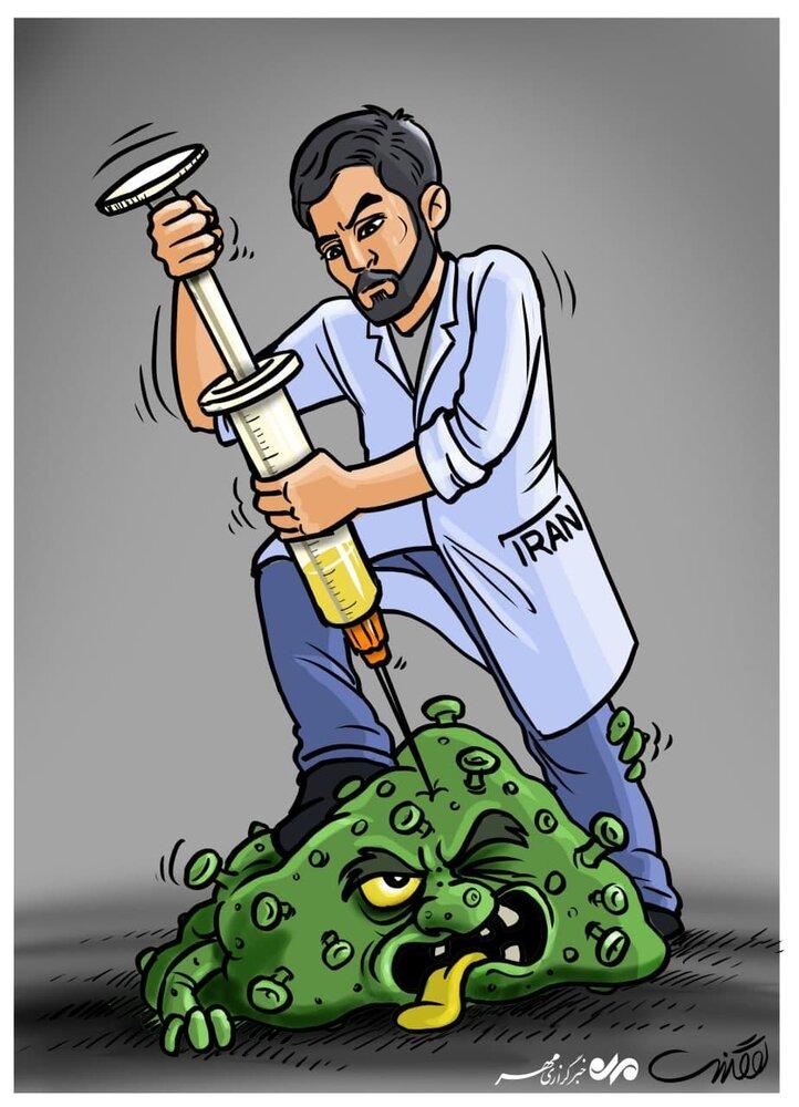 علماء ايرانيون يهزمون فيروس كورونا
