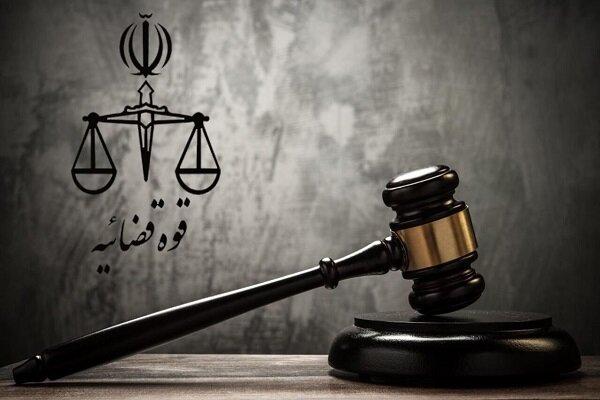 گسترش خدمات الکترونیکی در قوه قضائیه/شناسایی۲۰۰ استعلام قضائی