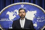 إيران لم تقدم بعد معلومات الاستبيان المتعلق بتصميم مصنع اليورانيوم المعدني إلى الوكالة