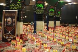 اهدای ۴۰۰ بسته معیشتی قرارگاه شهید سلیمانی به نیازمندان البرز