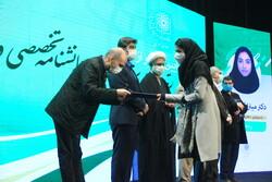تقدیر از رتبه های برتر دانشگاه علوم پزشکی شهید بهشتی
