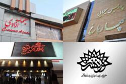 سینماهای حوزه هنری باز شد/ تهران و مازندران در انتظار تغییر وضعیت