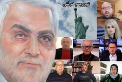 تولید ویژه برنامه «تروریسم دولتی» در رسانه ملی
