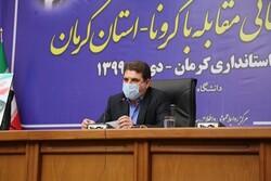وضعیت شکننده کرونا در کرمان/مسئولان منشاء اصلی عادی انگاری های مردم هستند