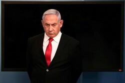 Siyonist Rejim Başbakanı Netanyahu yeniden hakim karşısında
