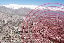 سوابق صداهای مهیب در استان ایلام/پای مسائل زمینشناسی در میان است