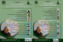 امنیت زنان در خاورمیانه با تأکید بر نقش شهید سلیمانی بررسی می شود