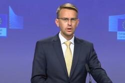 الاتحاد الأوروبي يعلق على عملية زيادة نسبة تخصيب اليورانيوم في منشآة فوردو
