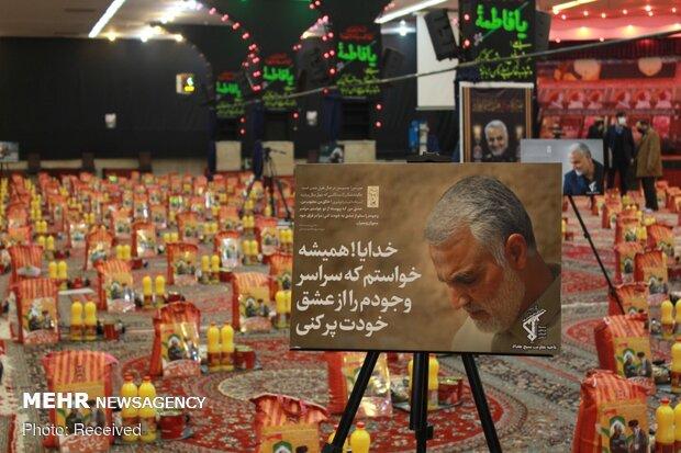 کمک مومنانه توسط ناحیه مقاومت بسیج مقداد در طرح شهید سلیمانی