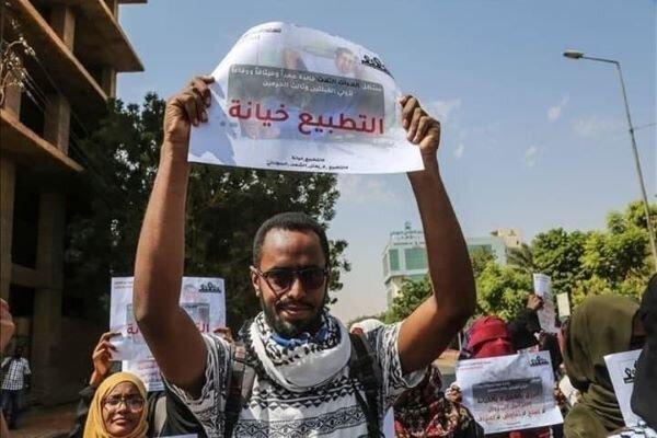 Dünya Müslüman Alimler Birliği'nden İsrail'in boykot edilmesi çağrısı