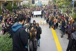 Boğaziçi Üniversitesi protestosunda 16 gözaltı