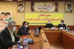 «محمد پیروز منش»رئیس هیئت ورزش های جانبازان و معلولین قم شد