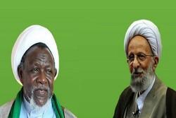 Late Ayat. Mesbah Yazdi also famous among Sunnis: Zakzaki