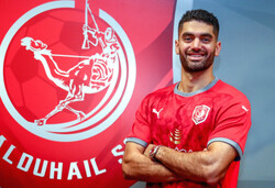 Ali Karimi joins Qatar's Al Duhail on loan