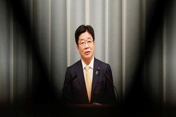 Japan expresses concern over Iran moves on uranium enrichment