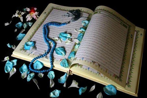 اجرای برنامه های قرآنی در بستر فضای مجازی طی ماه  رمضان در ایلام
