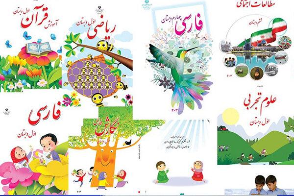 معرفی داوران اولین جشنواره تصویرگری جلد کتابهای درسی