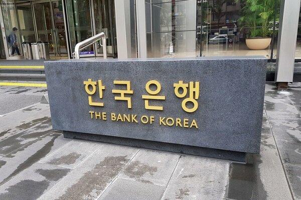 S. Korea puts Iranain frozen assets at $9.2bn