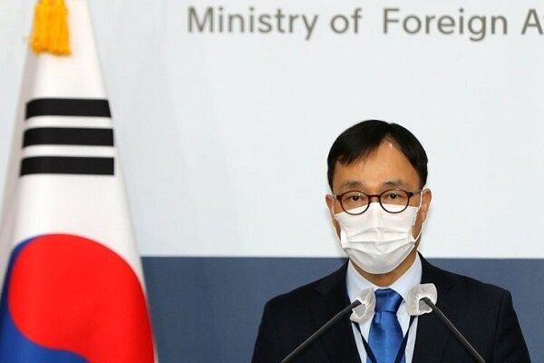 Güney Kore heyeti alıkonulan tanker için Tahran'a geliyor