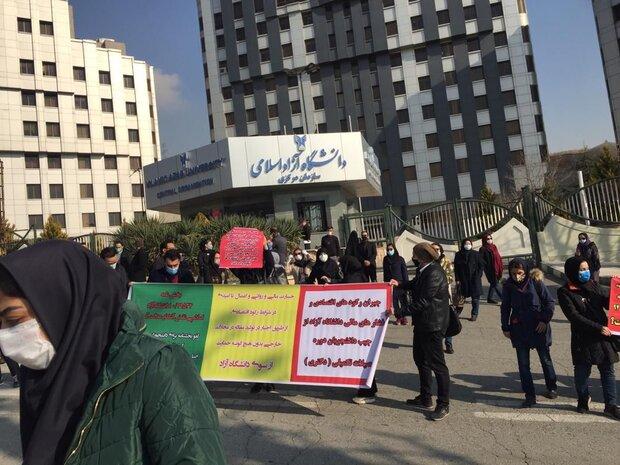 اعتراض دانشجویان دکتری آزاد به بخشنامه جدید دفاع از پایان نامه