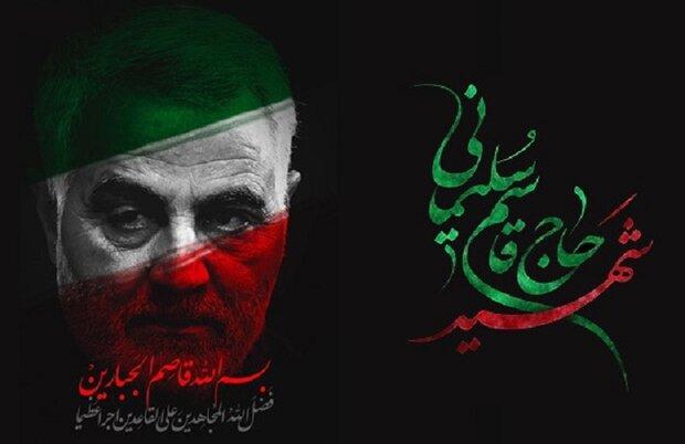 نماهنگ «فراق» با صدای سالار عقیلی منتشر شد