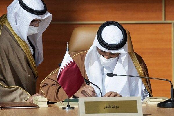 """توقيع اتفاق مصالحة بين قطر والدول الخليجية في قمة """"العلا"""" بالسعودية"""