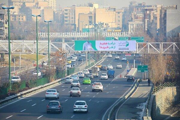بیشتر از ۴۰ بیلبورد تبلیغاتی داپاَپ در شهر تهران نصب شدند