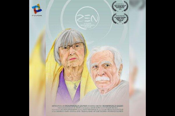 فیلم کوتاه «Zen» از جشنواره چینی جایزه گرفت