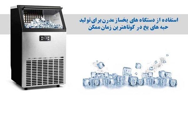 نسل جدید تجهیزات سرمایشی با مصرف انرژی بسیار پایین