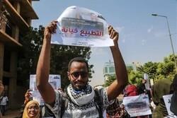«فیسبوک» صفحه اتحادیه جهانی علمای مسلمان را مسدود کرد