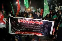 اعتراض به جنایت داعش علیه شیعیان پاکستان/ عمران خان به کویته می رود
