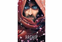 نسخه انگلیسی رمان گرافیکی «ارشیا ۲» منتشر شد