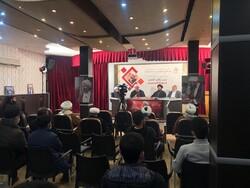 ندوة الشهيد آية الله النمر والثورة الشعبية في البحرين