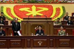 کره شمالی رئوس کلی روابط با همسایه جنوبی خود را تعیین کرد