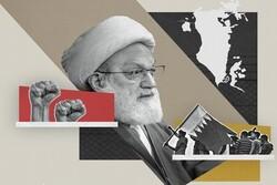 بحرین زندانی بزرگ است/ روی آوردن به دشمن امت اسلام اشتباه است