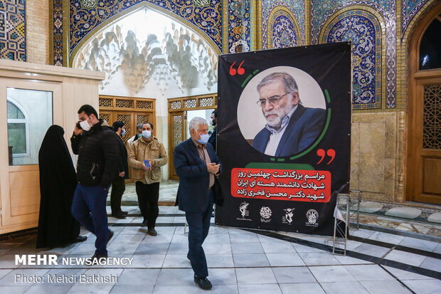 Funeral ceremony on 40th day of Martyr Fakhrizadeh