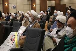 یادواره ۱۳۱ شهید طلبه و روحانی استان یزد برگزار شد