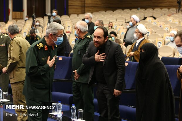 Commemoration ceremony of 40 days of Martyr Fakhrizadeh held