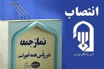 نخستین امام جمعه شهرستان بوموسی معرفی شد