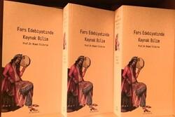 Türkiye'de İran edebiyatı ile ilgili kitabın 4. baskısı yayınlandı