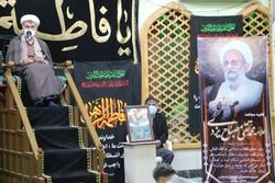 مراسم بزرگداشت علامه مصباح یزدی در استان بوشهر برگزار شد