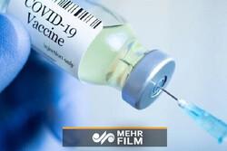 رهبر انقلاب: ورود واکسن آمریکایی و انگلیسی به کشور ممنوع است