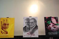 نمایشگاه «هنر مردان خدا» در مجلس افتتاح شد