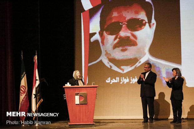 Commemoration ceremony of Lt. Gen. Soleimani in Damascus